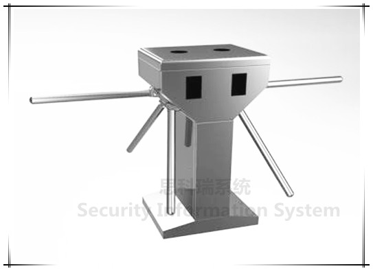 Double lan tripod turnstile with RFID card reader