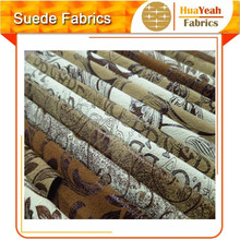 hot selling bronzing pattern suede home textile furnishing fabrics