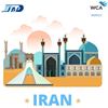 Air freight delivery shipping cost from China to Iran