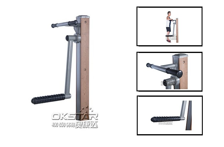 WPC Leg Trainer rehabilitation equipment for the elderly