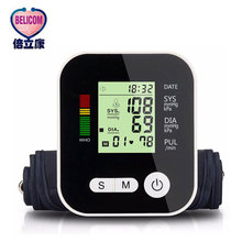Automatic Electronic Hospital Blood Pressure Monitor Support OEM