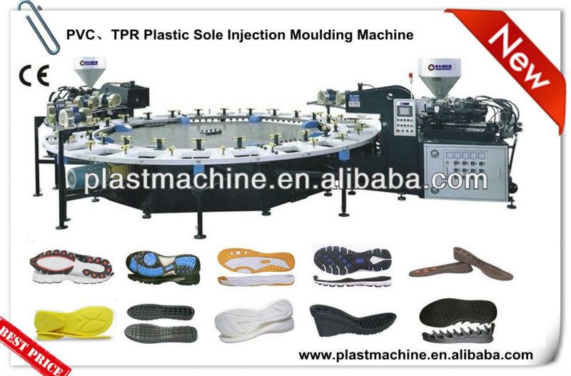d5c0f091a مصادر شركات تصنيع آلة حقن للأحذية وآلة حقن للأحذية في Alibaba.com