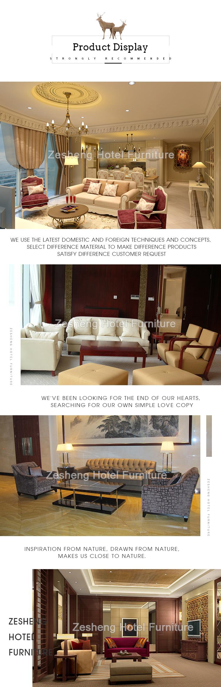 جديد تصميم فوشان خشبية فندق غرفة المعيشة أثاث طقم أرائك ZH-S808