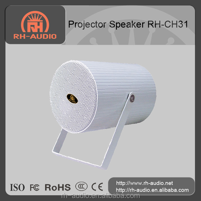 RH-AUDIO 20W 40W Waterproof Aluminium Alloy Projecion Speaker for PA System