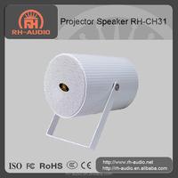 RH-AUDIO 20W 40W Waterproof Aluminium Alloy Projecion Speaker for PA System