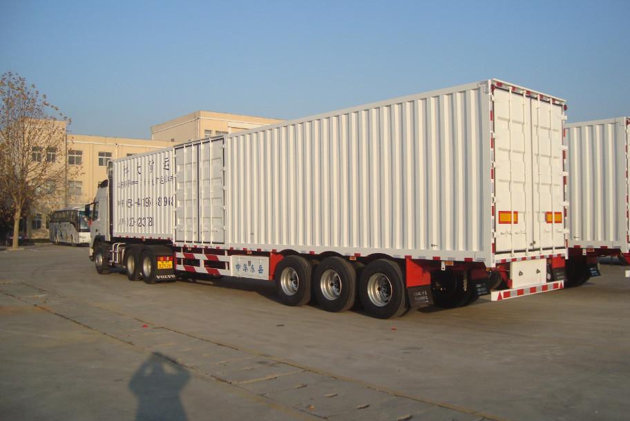 Cimc Drop Frame Box Truck Trailers - Buy Drop Frame Box Trailers ...