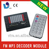 2013 NEW digital voice recorder module