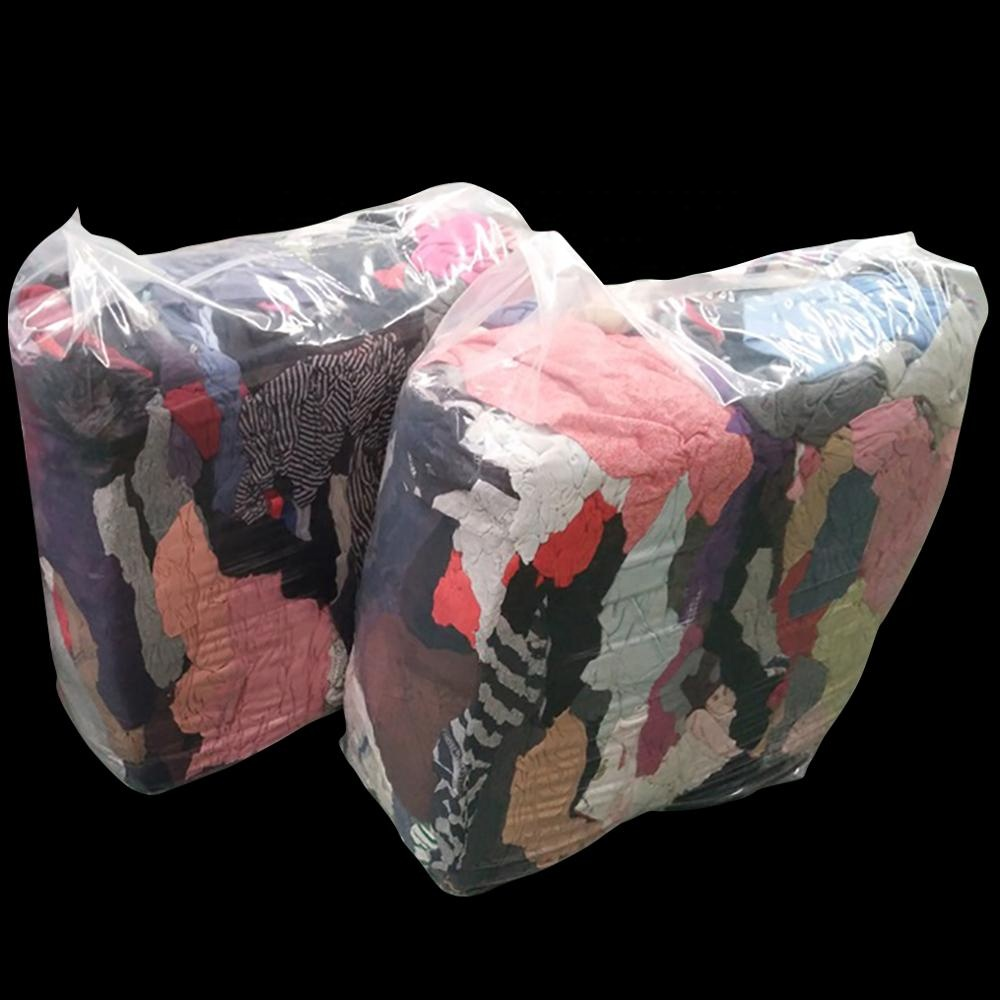 10kg bale of rags for cleaning wiping machine rags