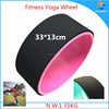 china wholesale indoor gym equipment Yoga Wheel for sale