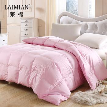 Hotel Linen Factory 100 Cotton Fabric Down Duvet California King