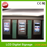 42-inch deluxe acrylic portrait digital signage