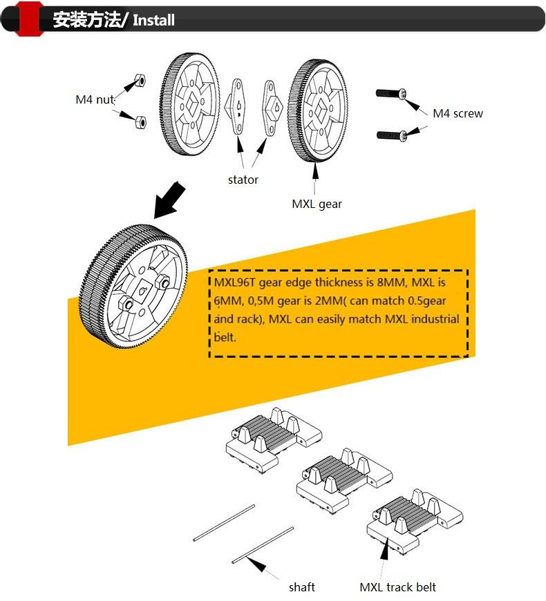 diy large tracked wheels(tank wheel) 2 pieces robot kits no 84
