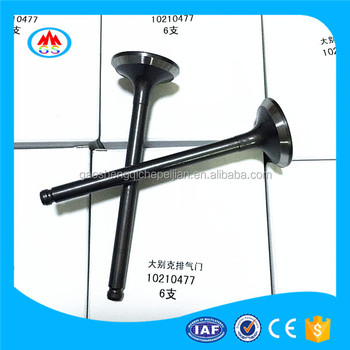 Spare Parts Intake Exhaust Engine Valves For Maxi Scooter Yamaha Majesty  250 400 Cc T Max - Buy Engine Valves For Maxi Scooter Yamaha Majesty 250  400