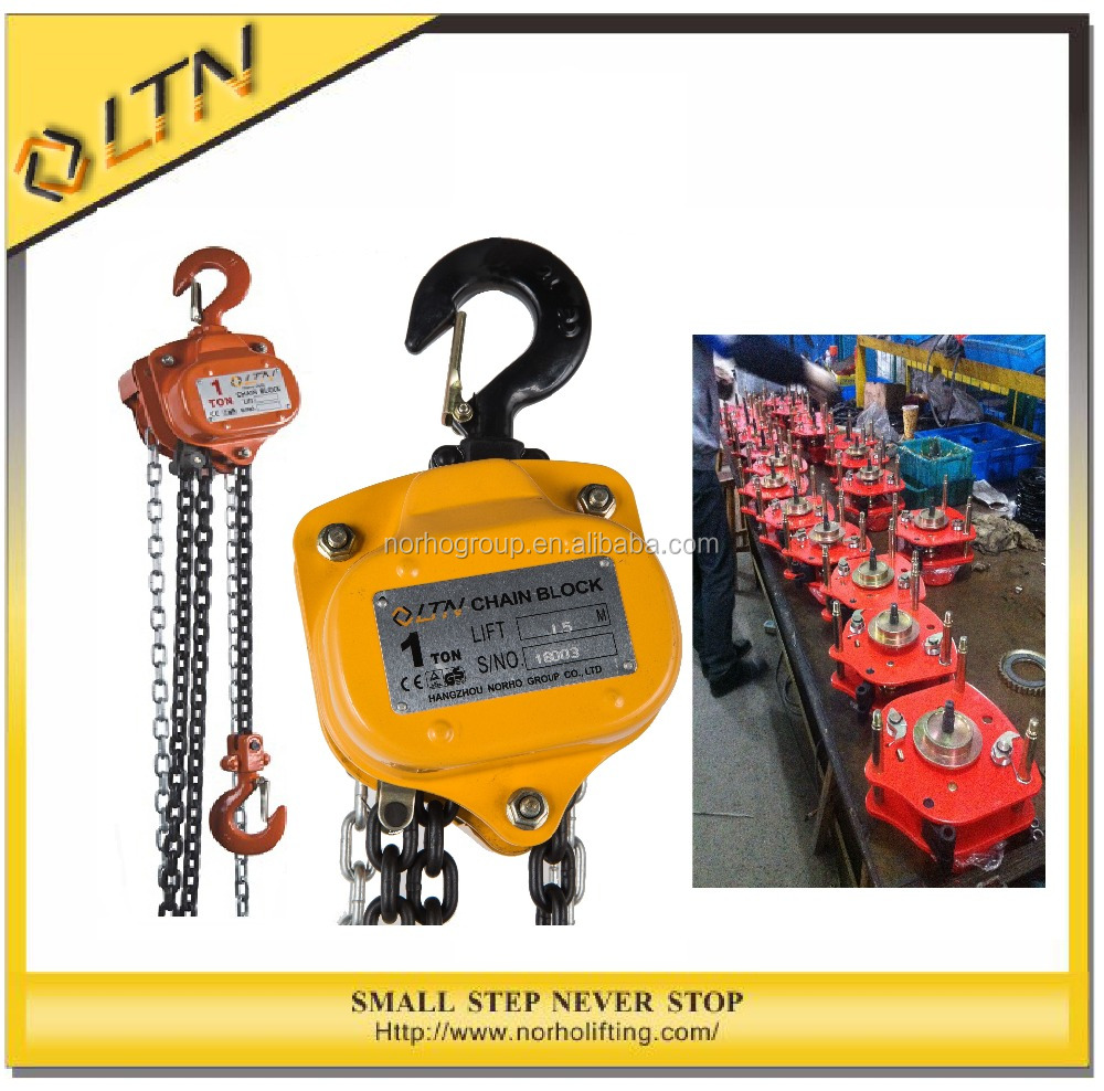 High quality and competitive price Norho CH-WA Type Chain Pulley Block 1-10T/Factory Price VT hoist