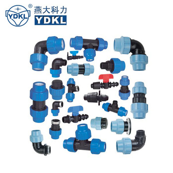Widely used agricultural PP Compression Plastic PE Pipe Fittings For Irrigation System