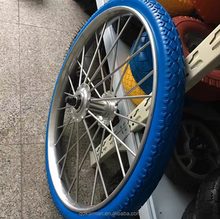 Pneumatic 24 & 26 inch rubber wheelchair back wheel