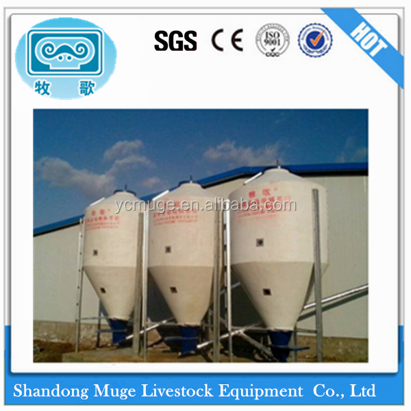 Piggery equipment Feed Tower for Farms Automatic Feeding Equipment
