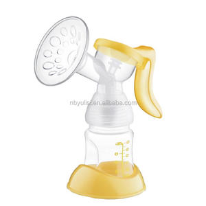 youha easy cleaning mini portable breast pump made in China