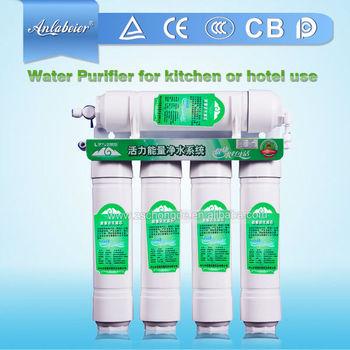 Tank Outside Drinking Water Purifier - Buy Hot Tank Outside Drinking ...