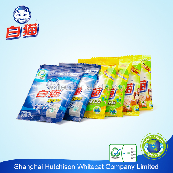 Concentrated Laundry Powder 25g