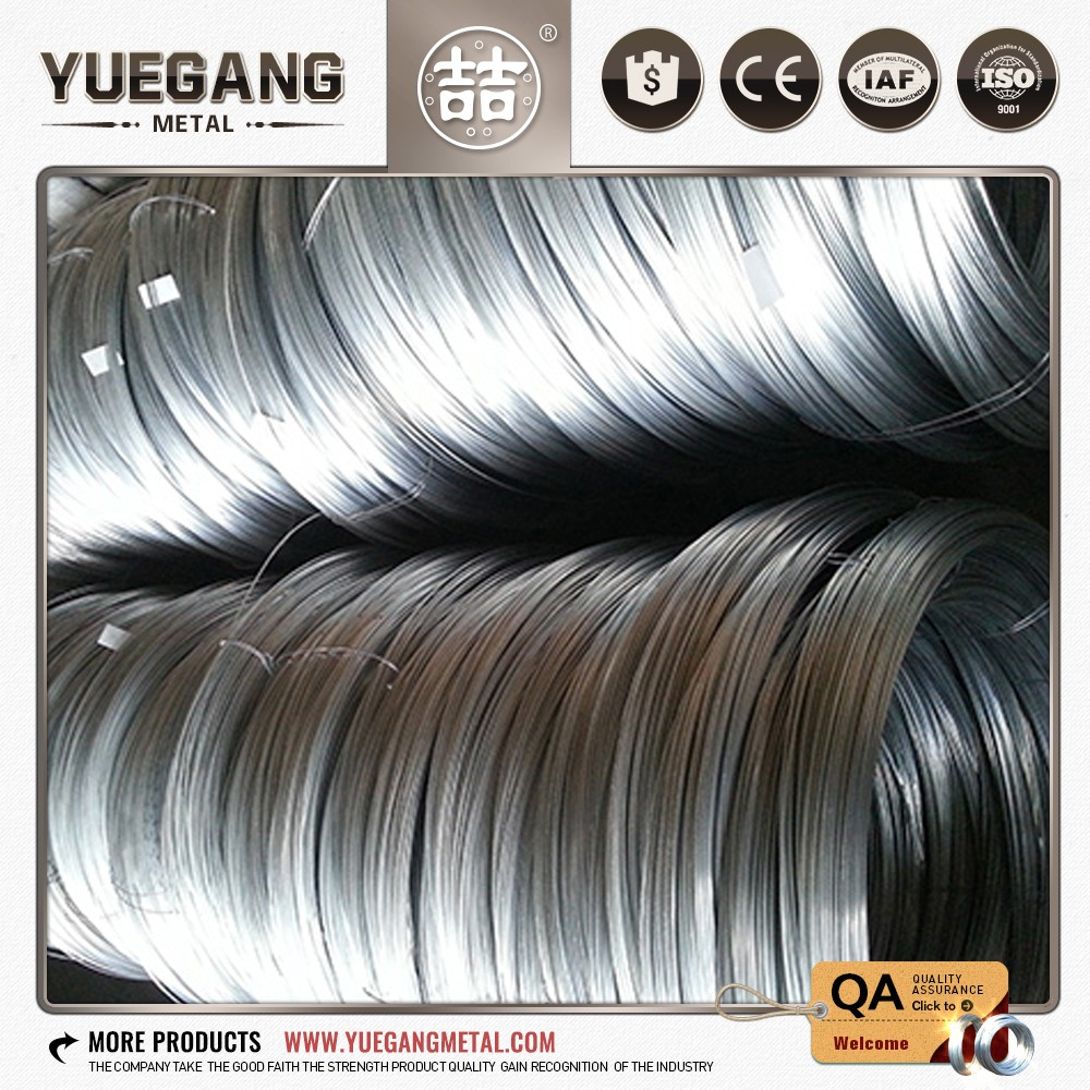 Factory direct sale Hot Dipped Galvanized Iron Wire used for communications