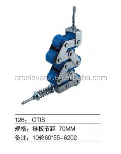 Escalator handrail pressure chain