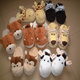 TOG Adult Child Funny Polyester Tailor Make Soft Plush Animal Slippers 100% Soft Cute