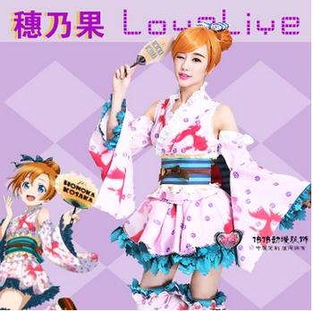 High Quality Love Live Costume Kousaka Honoka Anime Cosplay Costume