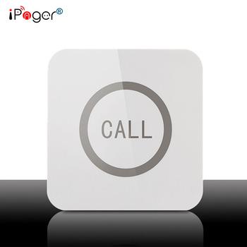 Panic Call Nursery Pager Wireless On