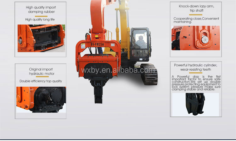 High quality Bridge pile foundation excavator used BY-VH250 hydraulic vibro pile hammer