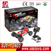 NEW Arrival WLtoys RC Off-road Electric Car 1:12 Scale 2.4G 4WD High Speed 45km/h Vehicle Remote Control Car SJY-12401