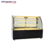 China Cheap Cake Showcase Dessert Freezer Bakery Display Case Equipment