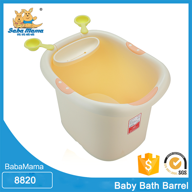 made in china baby bath bucket plastic freestanding baby. Black Bedroom Furniture Sets. Home Design Ideas