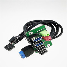 High Quality Dual USB3.0 & USB2.0 Computer Parts Front Panel Mounted Cable With 2* I/O Audio