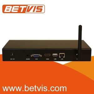 SC-8100 Network Digital Signage controller Media Player Box
