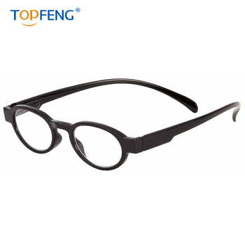 b03172eecc16 Hang Neck Design Reading Glasses Hang Neck Design Presbyopic Glasses