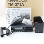 Vhf / UHF Mobile radio 60 W sans fil voiture radio TM-271
