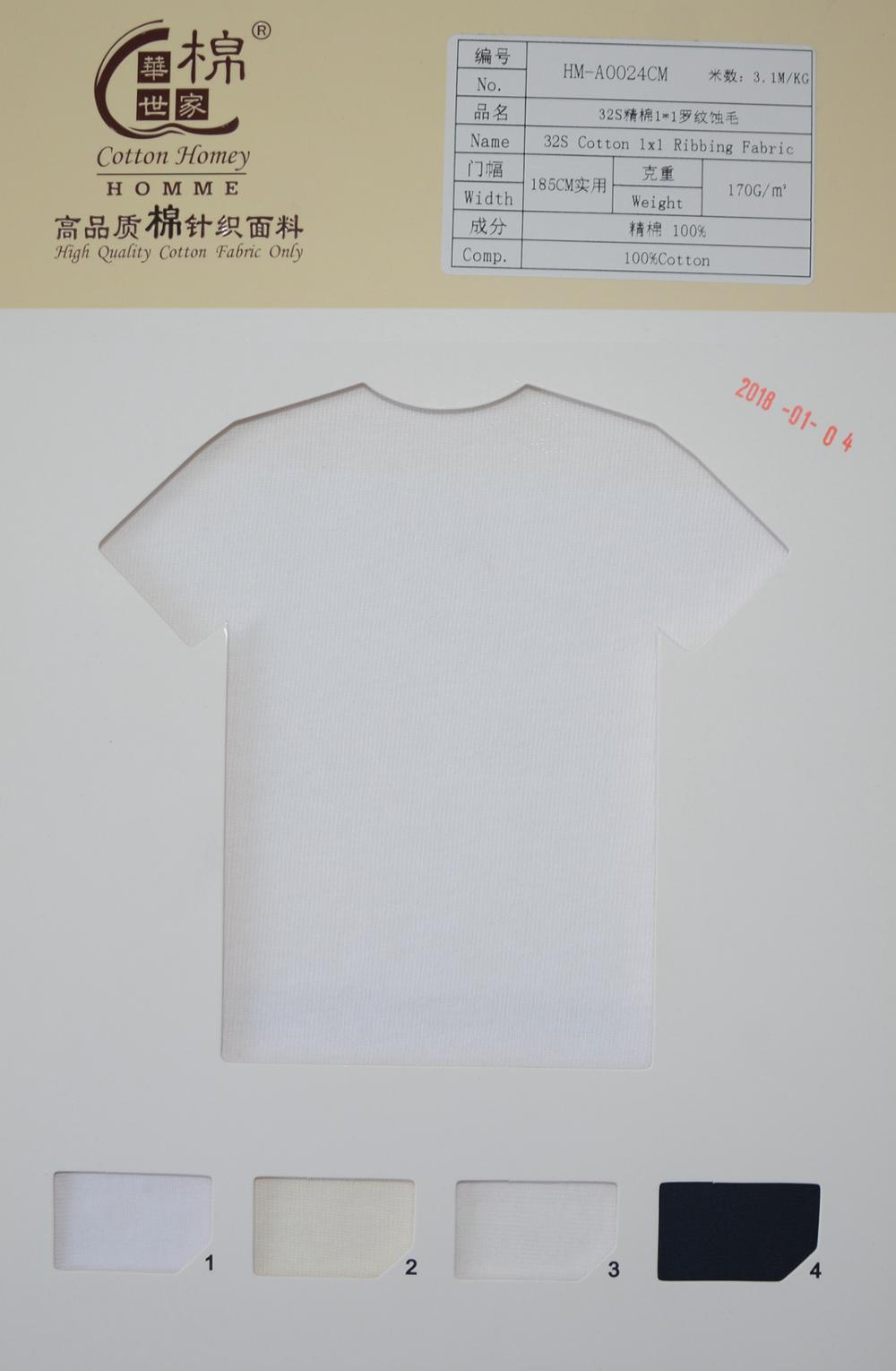 China high quality wholesale T shirt Materials smooth knit 32S 1x1 cotton rib fabric for collar fabric cotton for underwear