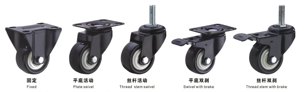 Small Caster Wheel Caster For Sofa Buy Small Caster