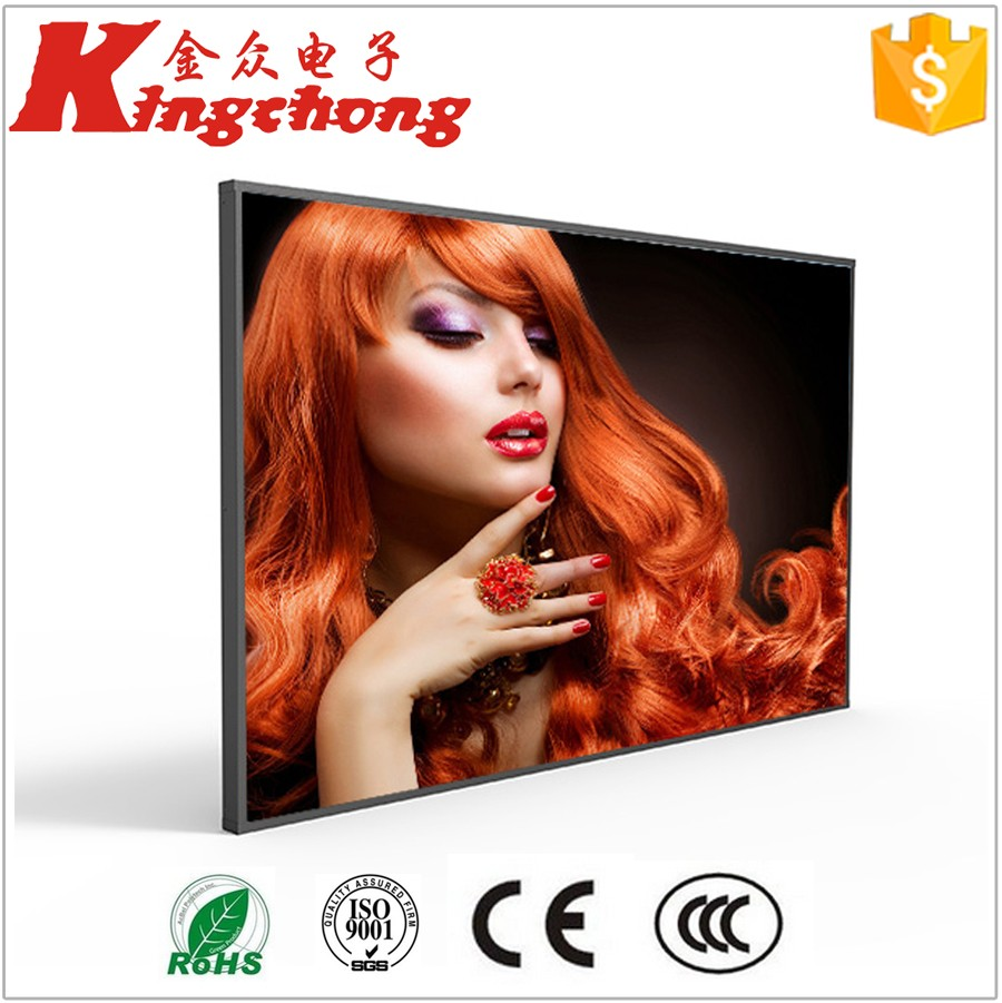 Hot selling 1500 nits lcd monitor with high quality