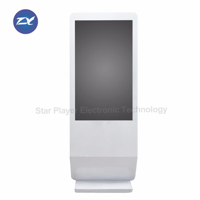 Totem Touch Screen 47 Inch Android Touch
