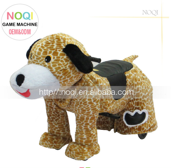 Full szie battery operated electric rides toys plush animal kiddie ride