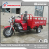 motorcycle with cabin/motorcycles for sale in kenya/scooter with a motor on gasoline