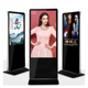 New arrival 42 inch media player LCD advertising tv screens