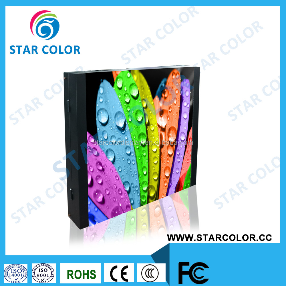 outdoor full color prior to maintenance iron cabinet for video P5 P6 P8 P10 LED display screen