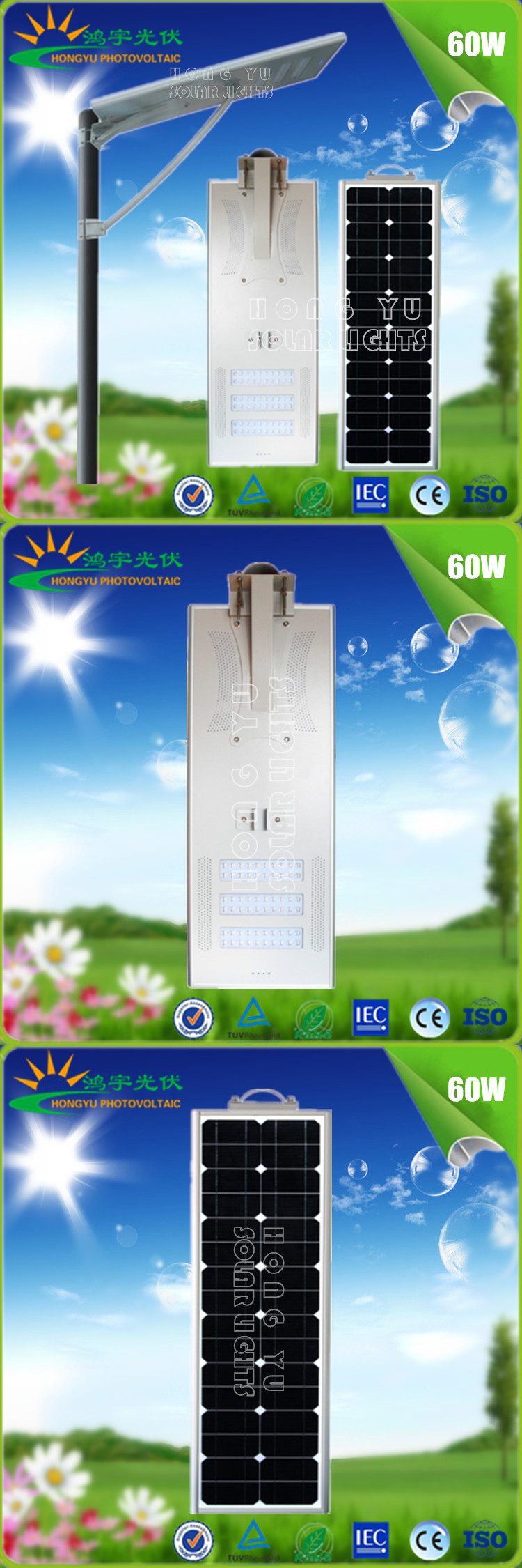 60W outdoor all in one Integrated LED Solar Street Lamp/light with Motion Sensor for Garden