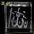 Unique 3D Laser Etched Cube Allah Crystal Islamic Religious Gifts