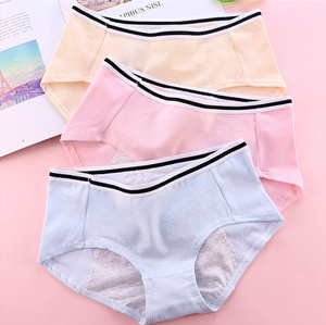 13ab13624f7c Physiological Underpants, Physiological Underpants Suppliers and  Manufacturers at Alibaba.com