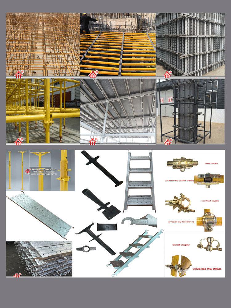Steel Scaffolding Parts : Q high load capacity scaffolding steel slab floor beam