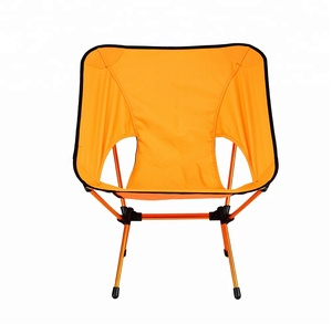 Tianye small portable folding aluminum beach chair camping chair outdoor moon chair